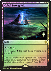 Cabal Stronghold - Foil - Promo Pack