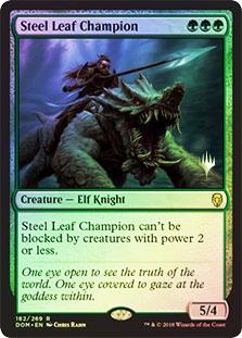 Steel Leaf Champion - Foil