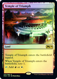 Temple of Triumph - Foil - Promo Pack
