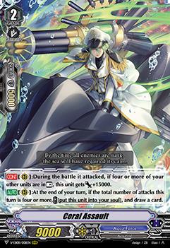 Coral Assault - V-EB08/008EN - RRR