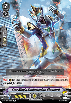 V-EB08//013EN RR Master Swordsman NightstormDouble RareCardfight Vanguard