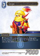 Gogo - 9-107C - Foil