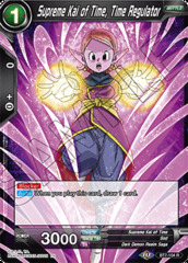 Supreme Kai of Time, Time Regulator - BT7-104 - R