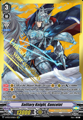 Solitary Knight, Gancelot - V-BT05/SV01EN - SVR (Gold Hot Stamp)