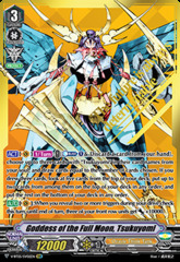 Goddess of the Full Moon, Tsukuyomi - V-BT05/SV02EN - SVR (Gold Hot Stamp)