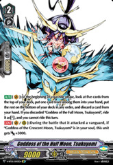 Goddess of the Half Moon, Tsukuyomi - V-BT05/S03EN - SP (Special Parallel)