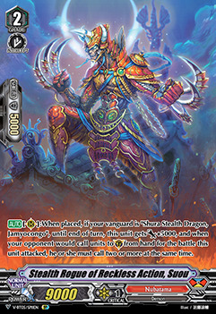 Stealth Rogue of Reckless Action, Suou - V-BT05/SP11EN - SP
