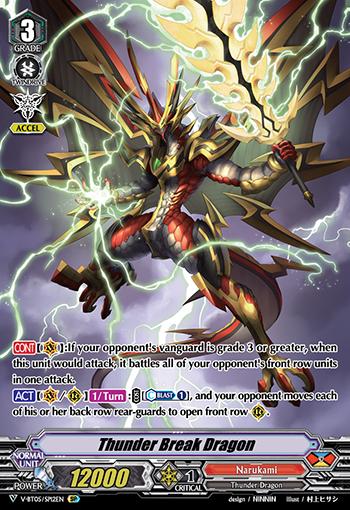 Thunder Break Dragon - V-BT05/SP12EN - SP