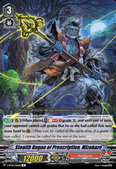 Stealth Rogue of Proscription, Mizukaze - V-BT05/036EN - R
