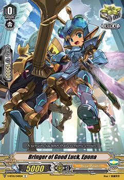 Bringer of Good Luck, Epona - V-BT05/049EN - C