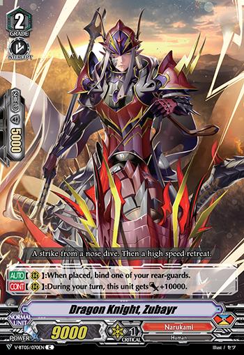 Dragon Knight, Zubayr - V-BT05/070EN - C