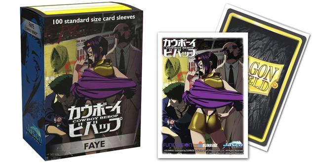 Dragon Shield: Faye Art Sleeves - 100ct