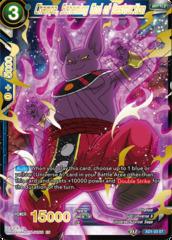 Champa, Scheming God of Destruction - XD1-03 - ST - Foil