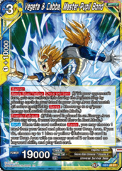 Vegeta & Cabba, Master-Pupil Bond - XD1-08 - ST