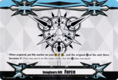 Imaginary Gift [Force II] - V-GM2/0001EN - PR