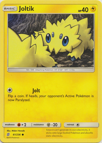 Joltik - 61/236 - Common