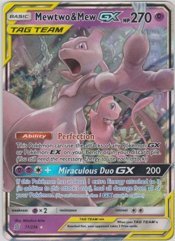 Mewtwo & Mew Tag Team GX - 71/236 - Ultra Rare
