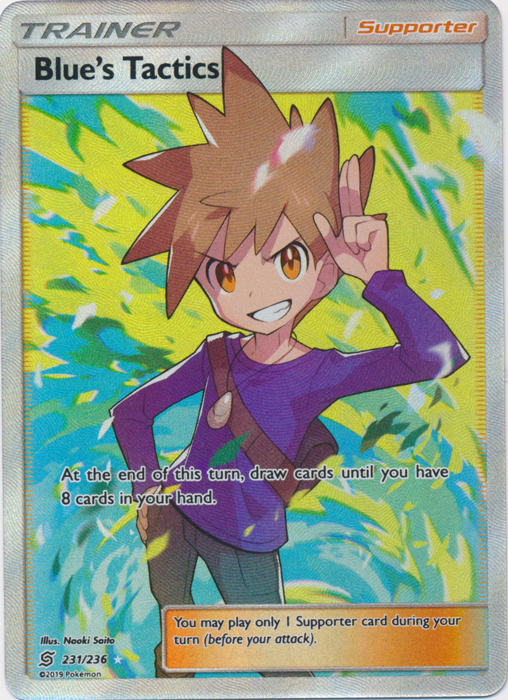 Aerodactyl GX Full Art Ultra Rare Pokemon Unified Minds Card # 224 SM11-224