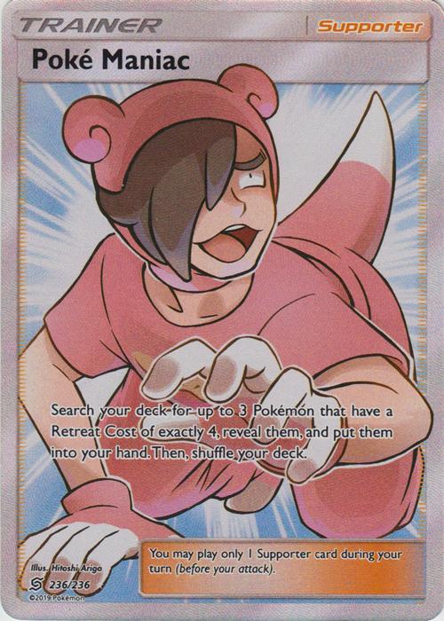 Poke Maniac - 236/236 - Full Art Ultra Rare