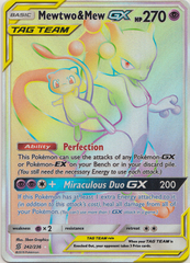 Mewtwo & Mew Tag Team GX -- 242/236 - Secret Rare