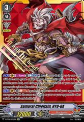 Samurai Chieftain, HYU-GA - V-BT06/SV03EN - SVR