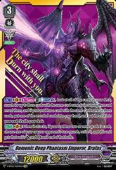 Demonic Deep Phantasm Emperor, Brufas - V-BT06/SV04EN - SVR