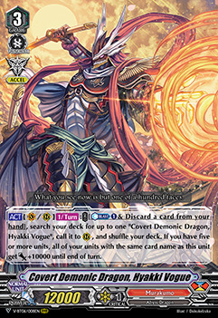 Covert Demonic Dragon, Hyakki Vogue - V-BT06/008EN - RRR