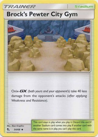 Brocks Pewter City Gym - 54/68 - Uncommon