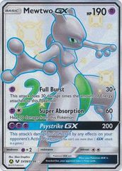 Mewtwo GX - SV59/SV94 - Full Art Ultra Rare