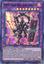 D/D/D Flame High King Genghis - MP19-EN229 - Super Rare - 1st Edition