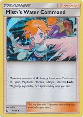 Misty's Water Command - 63/68 - Reverse Holo Rare