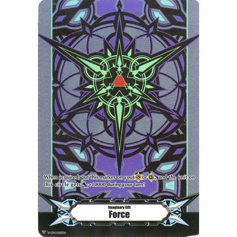 Imaginary Gift [Force] Blaster Dark Themed Colors (Purple) - V-GM/0110EN - PR