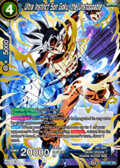 Ultra Instinct Son Goku, the Unstoppable - DB1-021 - SR
