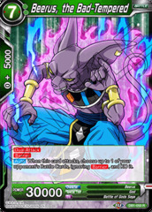 Beerus, the Bad-Tempered - DB1-050 - R on Channel Fireball