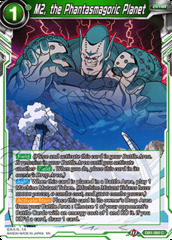 M2, the Phantasmagoric Planet - DB1-060 - C - Foil