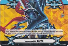 Imaginary Gift [Force II] - Nullity Revenger, Masquerade - V-GM2/0021EN - PR