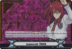 Imaginary Gift [Force II] - Ren Suzugamori (Hot Stamped) - V-GM2/0025EN - SCR