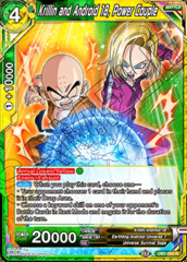 Krillin and Android 18, Power Couple - DB1-093 - R