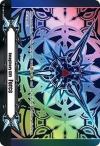 Imaginary Gift [Force II] (Blaster Blade Themed Foil) - V-GM2/0032EN - PR