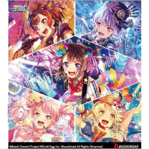 BanG Dream! Girls Band Party! Vol. 2 Booster Pack
