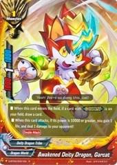 Awakened Deity Dragon, Garcat - S-BT04/0021EN - R