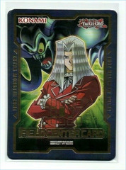 Maximillion Pegasus & Toon Summoned Skull Field Center Card - Duel Devastator