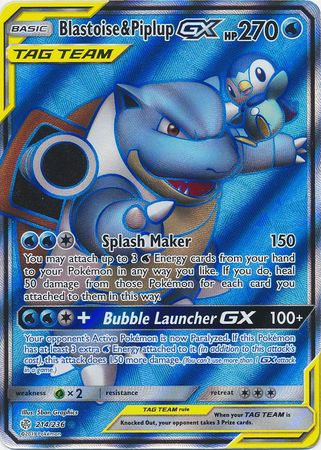 Torkoal SECRET FULL ART ULTRA RARE 237//236 SM Cosmic Eclipse Pokemon HOLO NM