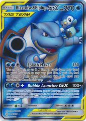 Blastoise & Piplup Tag Team GX - 214/236 - Full Art Ultra Rare