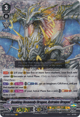 Quaking Heavenly Dragon, Astraios Dragon - V-BT07/002EN - VR