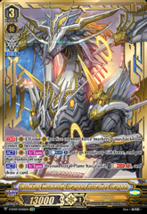 Quaking Heavenly Dragon, Astraios Dragon - V-BT07/SV02EN - SVR