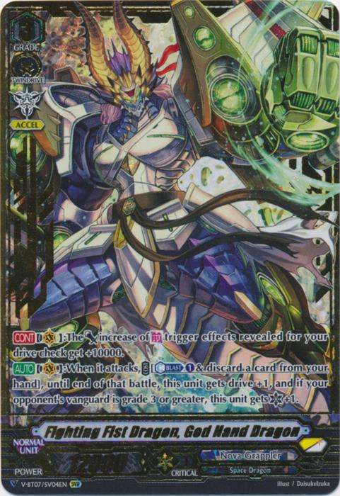 Fighting Fist Dragon, God Hand Dragon - V-BT07/SV04EN - SVR