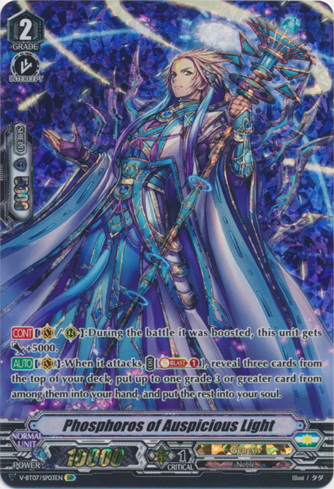 Cardfight! Strong Bow of the Starry Night Ulixes V-BT07//050EN C Vanguard TCG