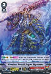 Hoodlum Stealth Rogue, Tagamaru - V-BT07/033EN - R