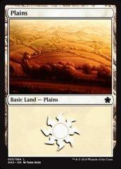 Plains (55)